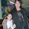 Амина Рамазанова, 40, г.Махачкала