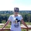 Anastasiya, 35, Aleksin