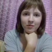 Полина 21 год (Лев) Рубцовск