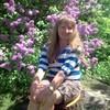 Ольга, 58, г.Тальное