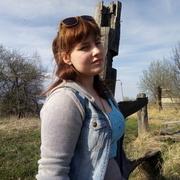 Варвара, 17, г.Кострома