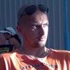Алексей, 41, г.Перевальск