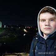 Вася 22 Белая Церковь