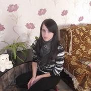 Валя, 25, г.Лукоянов