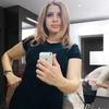 Эльвира, 40, г.Казань