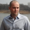 SERGEY, 40, г.Ташауз