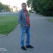 Николай 41 Москва