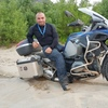 Евгений, 40, г.Мирный (Саха)