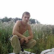 Игорь, 32 года, Дева