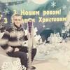 Виталий, 44, г.Близнюки