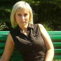 Ксения, 42 года, Рыбы, Донецк