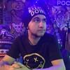 Дмитрий, 22, г.Красноярск
