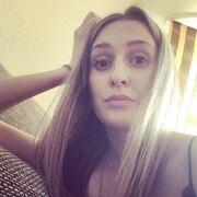 Елизавета, 23, г.Ростов-на-Дону