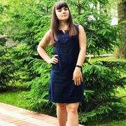 Alona, 25, г.Винница