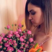 Кристина, 21, г.Пятигорск