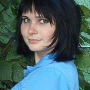 Елена 31 год (Овен) Орел