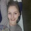 Sunshine, 27, г.Украинка