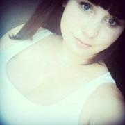 Ната, 23, г.Николаев