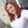 АНФИСА, 23, г.Бердянск