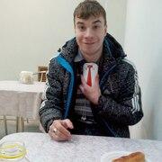 Владимир, 26, г.Дудинка