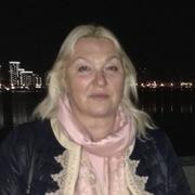 Екатерина 57 Москва
