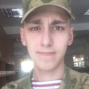 Егор 19 Москва