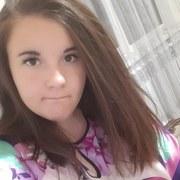 Анастасия, 20, г.Шахты