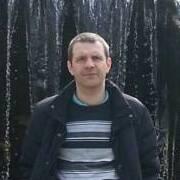 Дмитрий 41 Рига