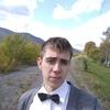Sergey, 22, Abaza