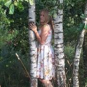 Знакомства в Сураже с пользователем Алина 21 год (Лев)
