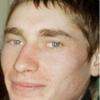саша, 37, г.Новоархангельск