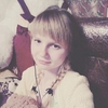 Tretyakova Katyunya, 22, г.Витебск
