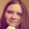 Татьяна, 22, г.Приазовское