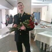 Олег 28 Моршин