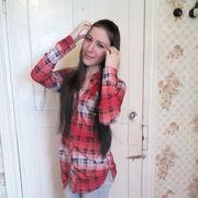 Айгель 21 год (Козерог) хочет познакомиться в Димитровграде