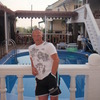 Sergey, 49, Tryokhgorny