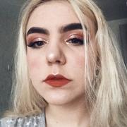 Арина, 23, г.Москва