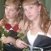 Ксения, 28, г.Алапаевск