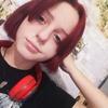 Вика, 16, г.Мариуполь