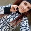 Мария, 19, г.Ширяево