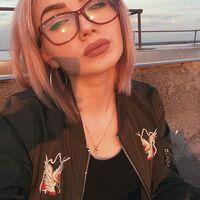 Глория, 20 лет, Лев, Москва