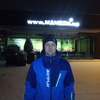 Алекс, 33, Черкаси