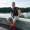 Александр, 22, г.Дзержинск