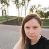 Ксю, 28, г.Магнитогорск