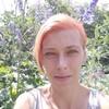 Kseniya, 29, Rubtsovsk