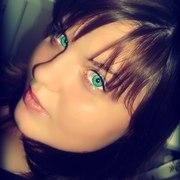 Ксения, 29, г.Кривой Рог