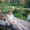 Дарья, 25, г.Пермь