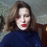 Начать знакомство с пользователем Natalie 26 лет (Рак) в Витебске