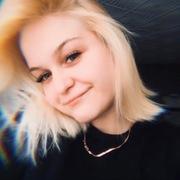 Эвелина, 21, г.Стамбул