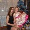 Татьяна, 26, г.Орел